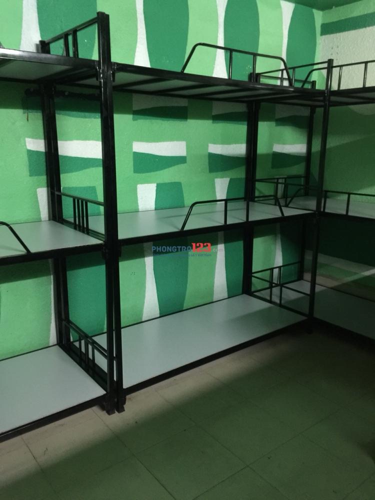 Nhà trọ sinh viên giá rẻ tại Bình Thạnh giá chỉ từ 450k !!