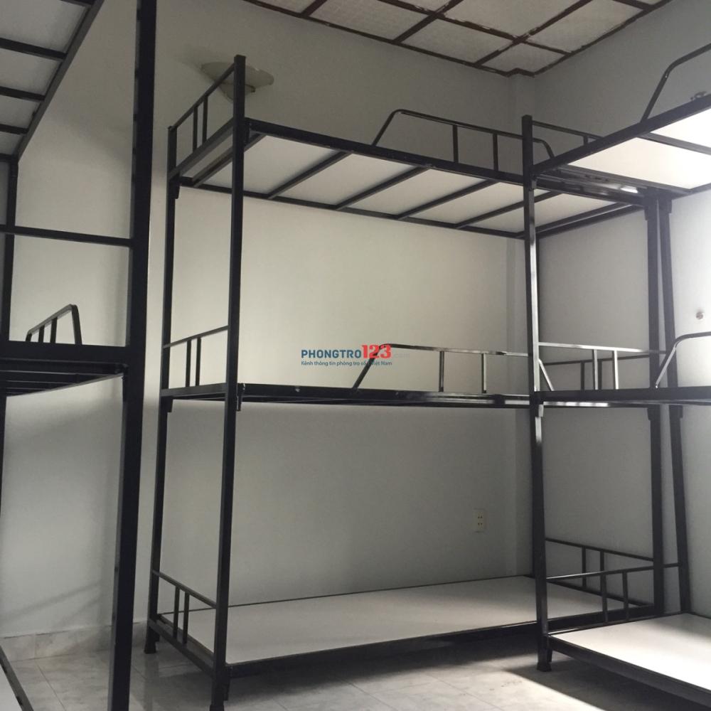 Cho thuê KTX máy lạnh 400k/tháng khu vực Bình Thạnh