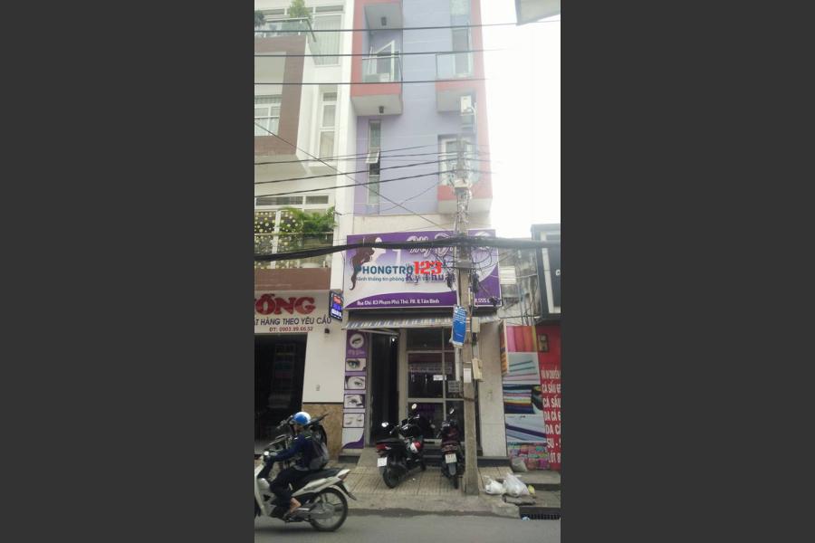 Cho thuê mặt bằng kinh doanh sạch sẽ tại đường Phạm Phú Thứ, quận Tân Bình