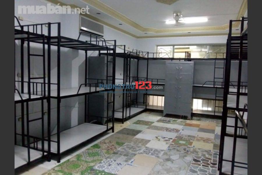 Cho thuê KTX máy lạnh giá rẻ 450k, Bình Thạnh