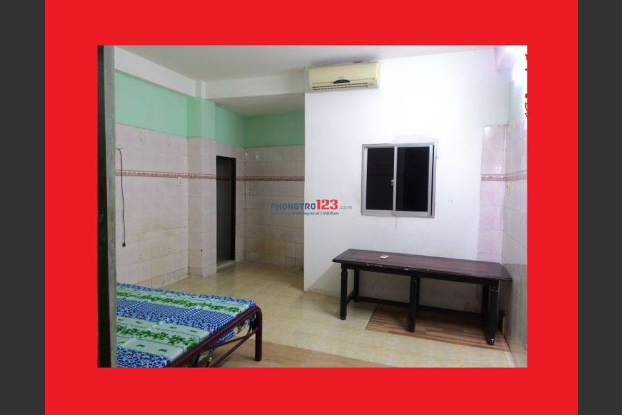 Phòng MÁY LẠNH, CỬA SỔ, chỉ 2.8tr/tháng, Nguyễn Kiệm, Phú Nhuận