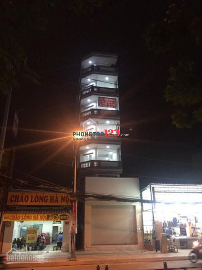 Căn hộ mini mới 100% trong tòa nhà ngay mặt tiền - cách Lotte 500m