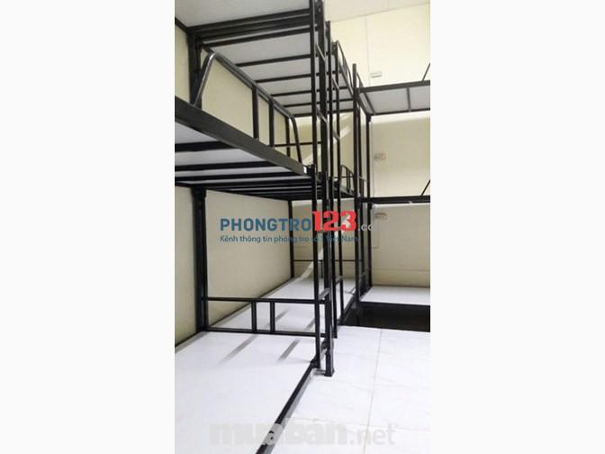 Phòng KTX máy lạnh giá từ 450/tháng tại 150 Nguyễn Thị Thập, Q7