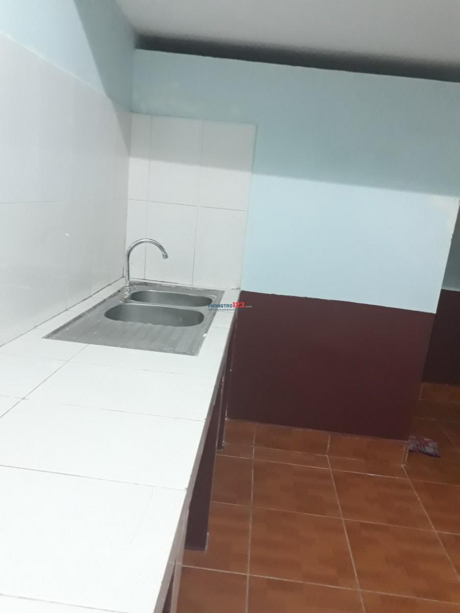 Cho thuê phòng riêng có gác 50m2, đường Lý Phục Man, P.Bình Thuận, Quận 7, giá 3,5 triệu