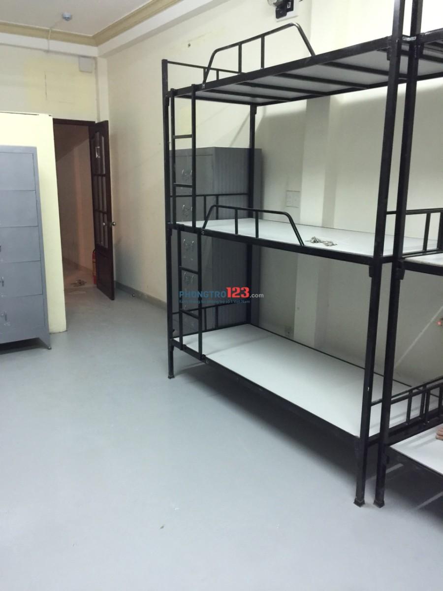 Phòng KTX máy lạnh giá chỉ 450k/người/tháng