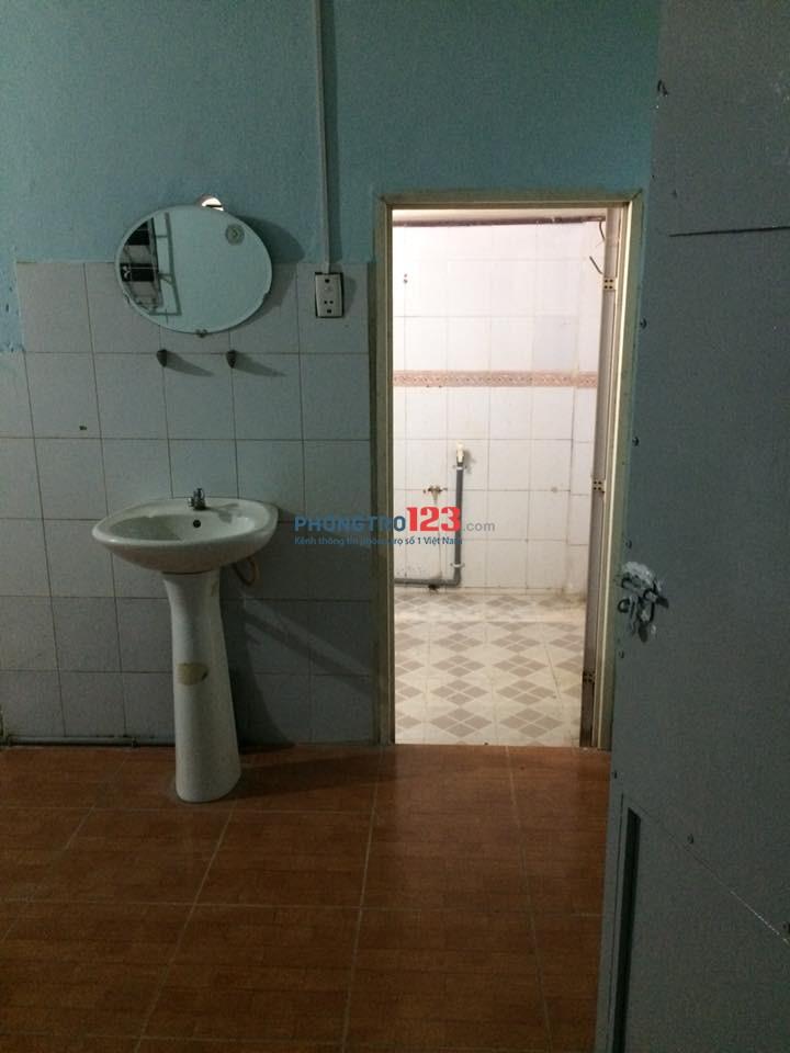 Cho thuê phòng tại 117/134/29 Nguyễn Hữu Cảnh, P.22, Q.Bình Thạnh
