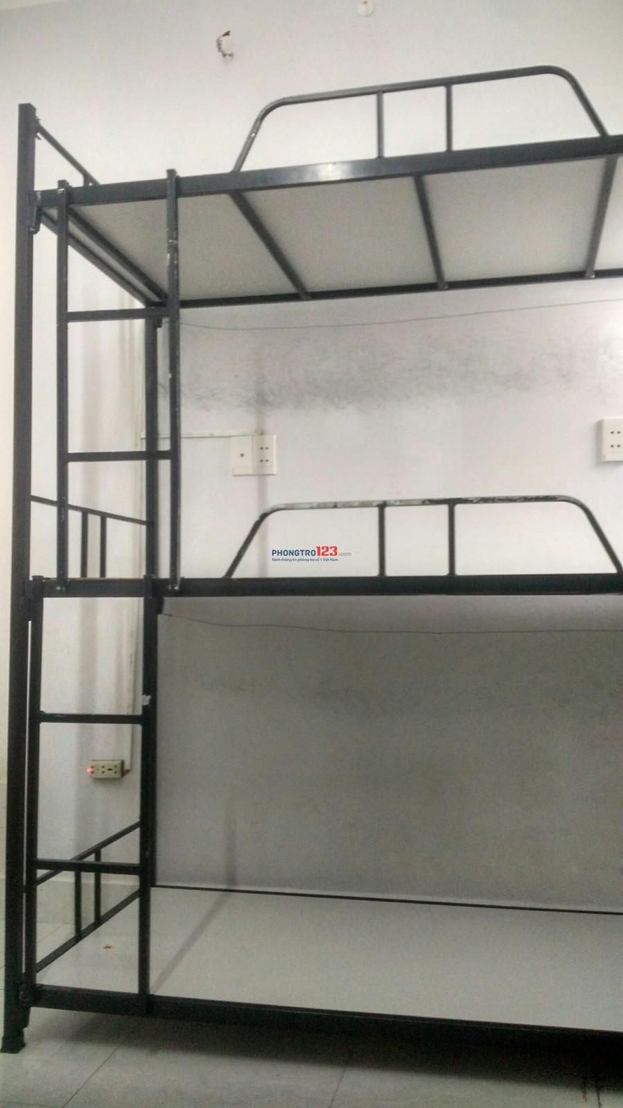 Ký túc xá giường tầng giá 450k tháng khu vực Bình Thạnh