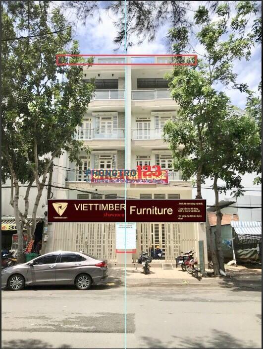 Văn phòng mặt tiền đường 60 mét - Khu Trung Sơn cho thuê - giá rẻ 5tr/tháng
