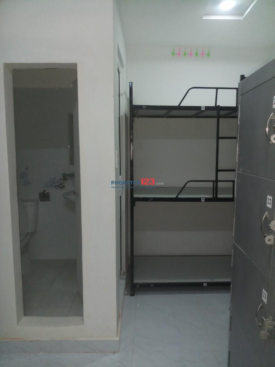 KTX máy lạnh giá rẻ  450k Quận Bình Thạnh