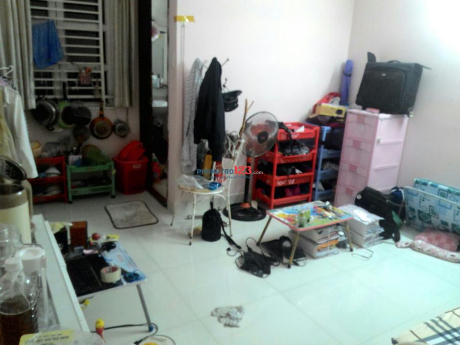 Cho thuê phòng trọ đường Lê Văn Lương, Q.7