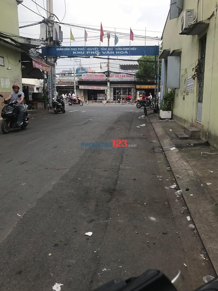 Cần người ở ghép 366/27A Lê Văn Quới, Bình Hưng Hòa A, Bình Tân