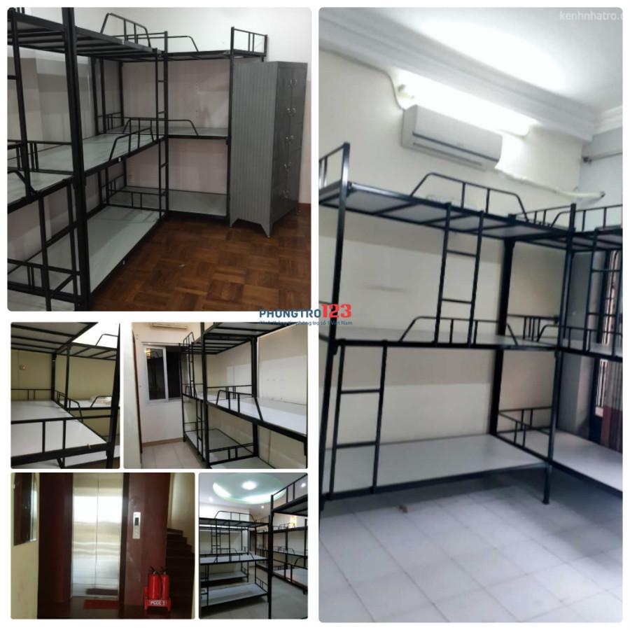 Dọn Nào Ngay Phòng Trọ Ký Túc Xá Phú Nhuận, Giá Tốt 450k/Tháng