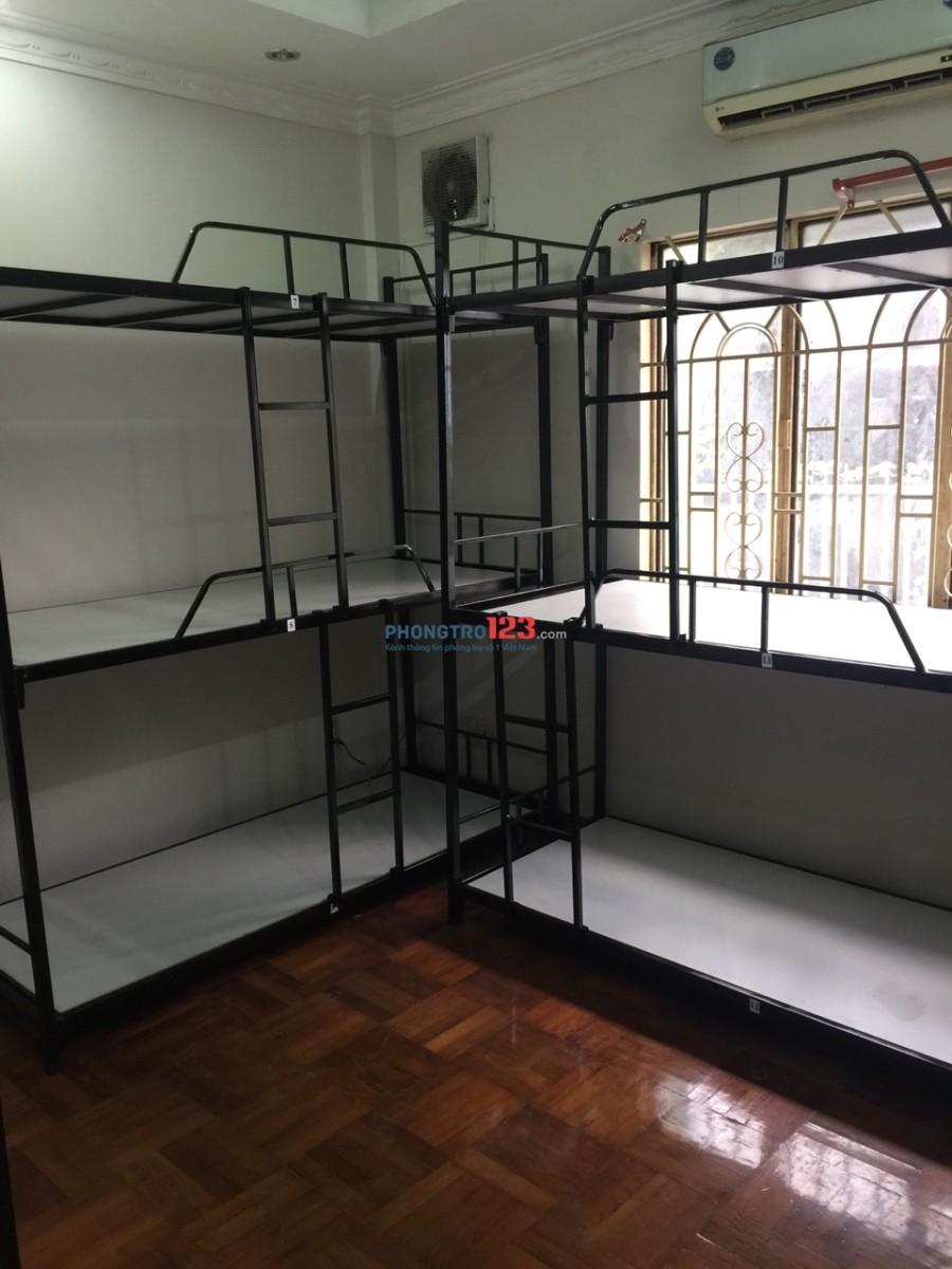 Cho thuê KTX máy lạnh 450k/ tháng ở D1, Bình Thạnh