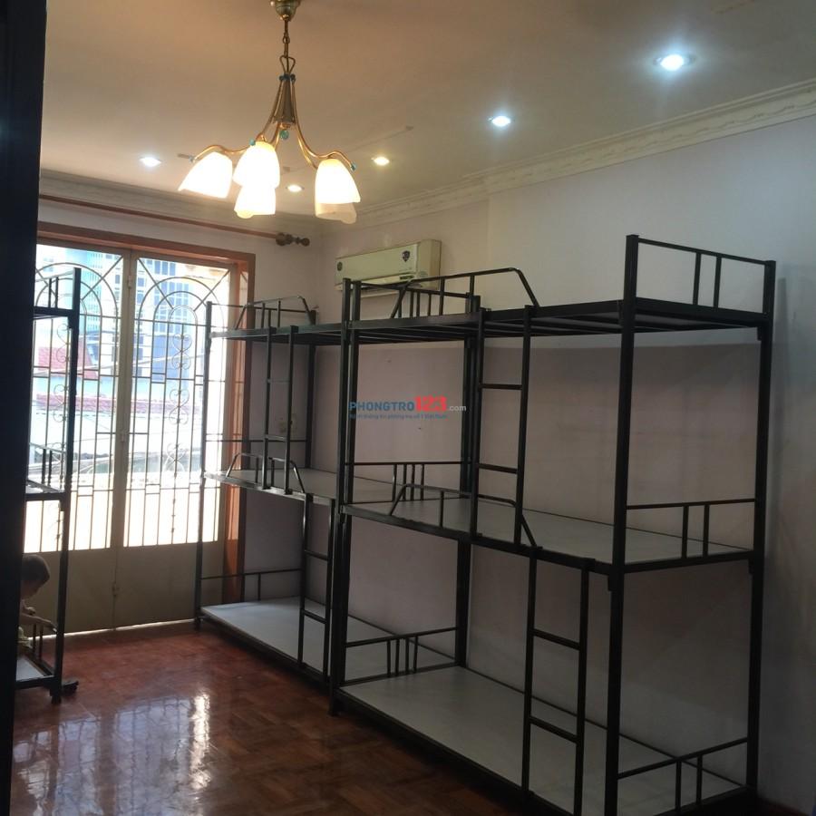 Cho thuê KTX máy lạnh 450k/ tháng ở D3, Bình Thạnh