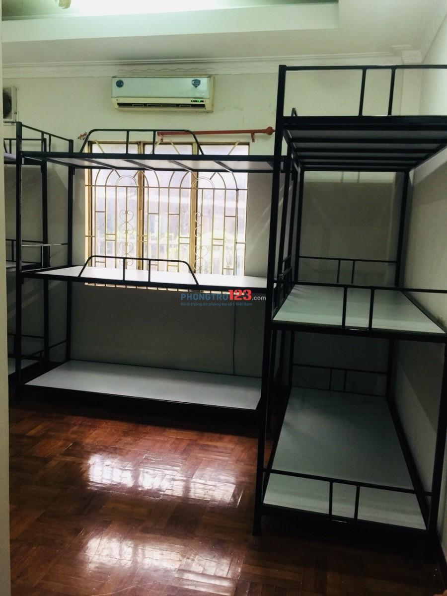 Cho thuê KTX máy lạnh 450k/tháng ở Ung Văn Khiêm, Bình Thạnh