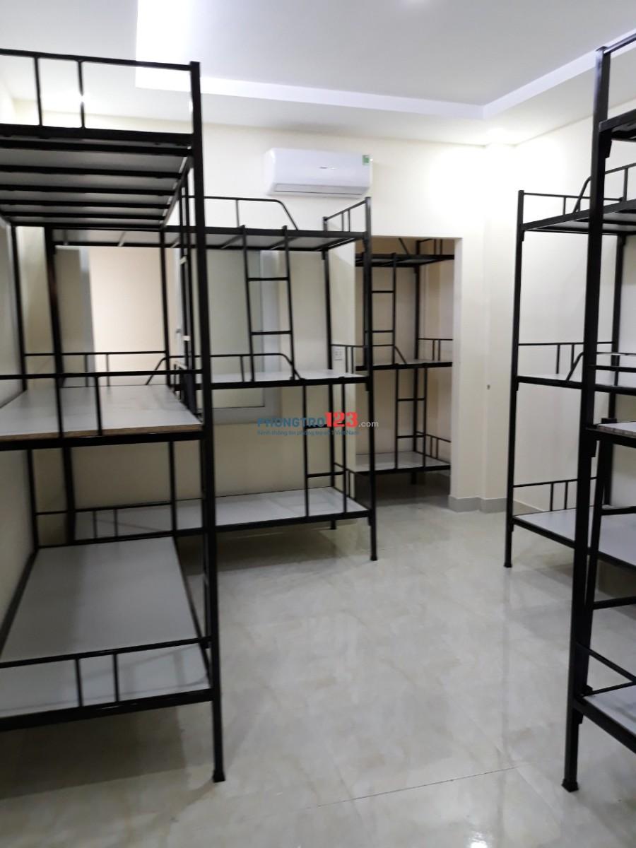 Phòng Ở Ghép Mặt Tiền Đường Nguyễn Kiệm 450k/tháng