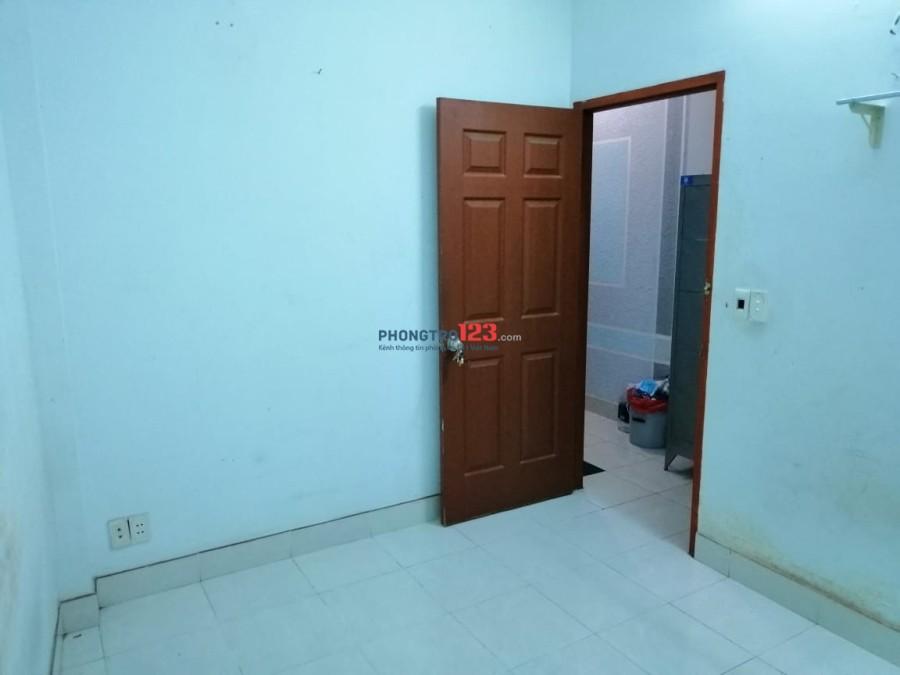 Cho thuê phòng máy lạnh cực rẻ Quận 7 (ở được 4 đến 5 người)