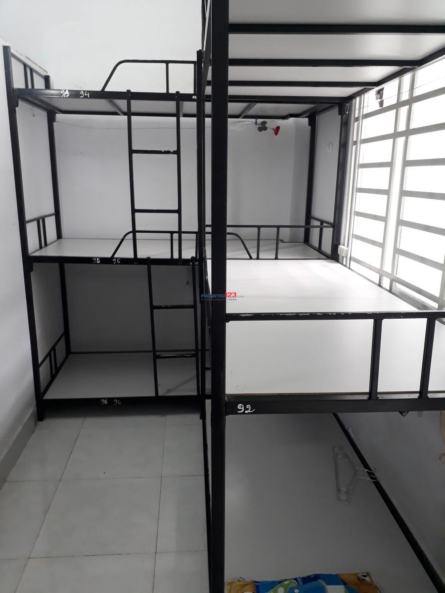 KTX máy lạnh giá rẻ Khu Vực Bình Thạnh 450k/tháng