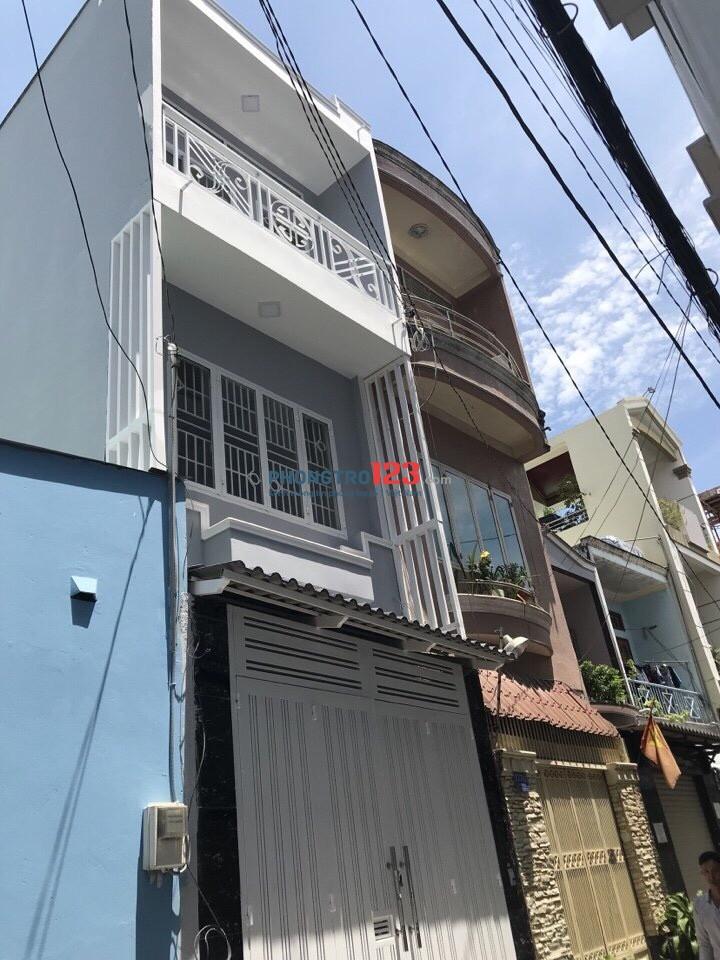 Phòng trọ cao cấp gần Lotte Mart Nguyễn Văn Lượng, gần Nhà Văn hóa thiếu nhi quận Gò Vấp