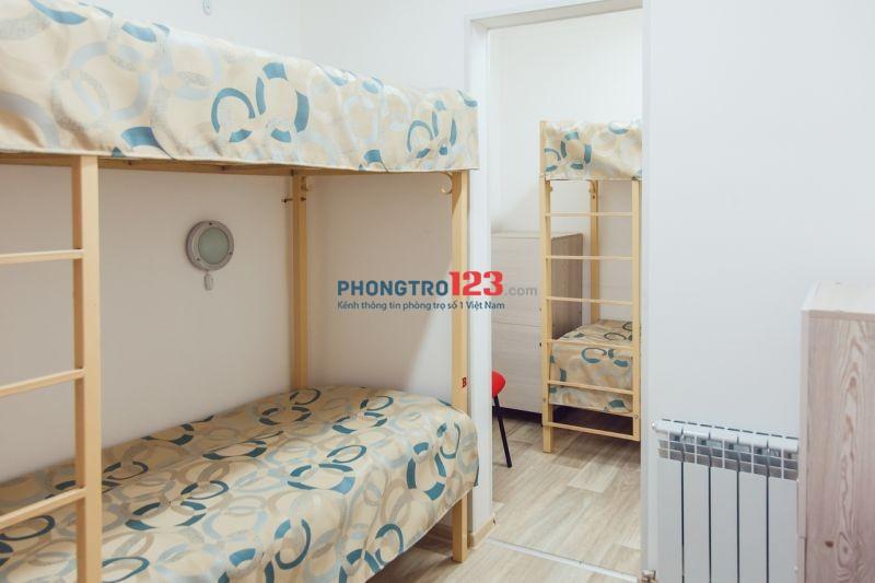 KTX cho thuê giá siêu rẻ 450k/tháng có máy lạnh quận Phú Nhuận