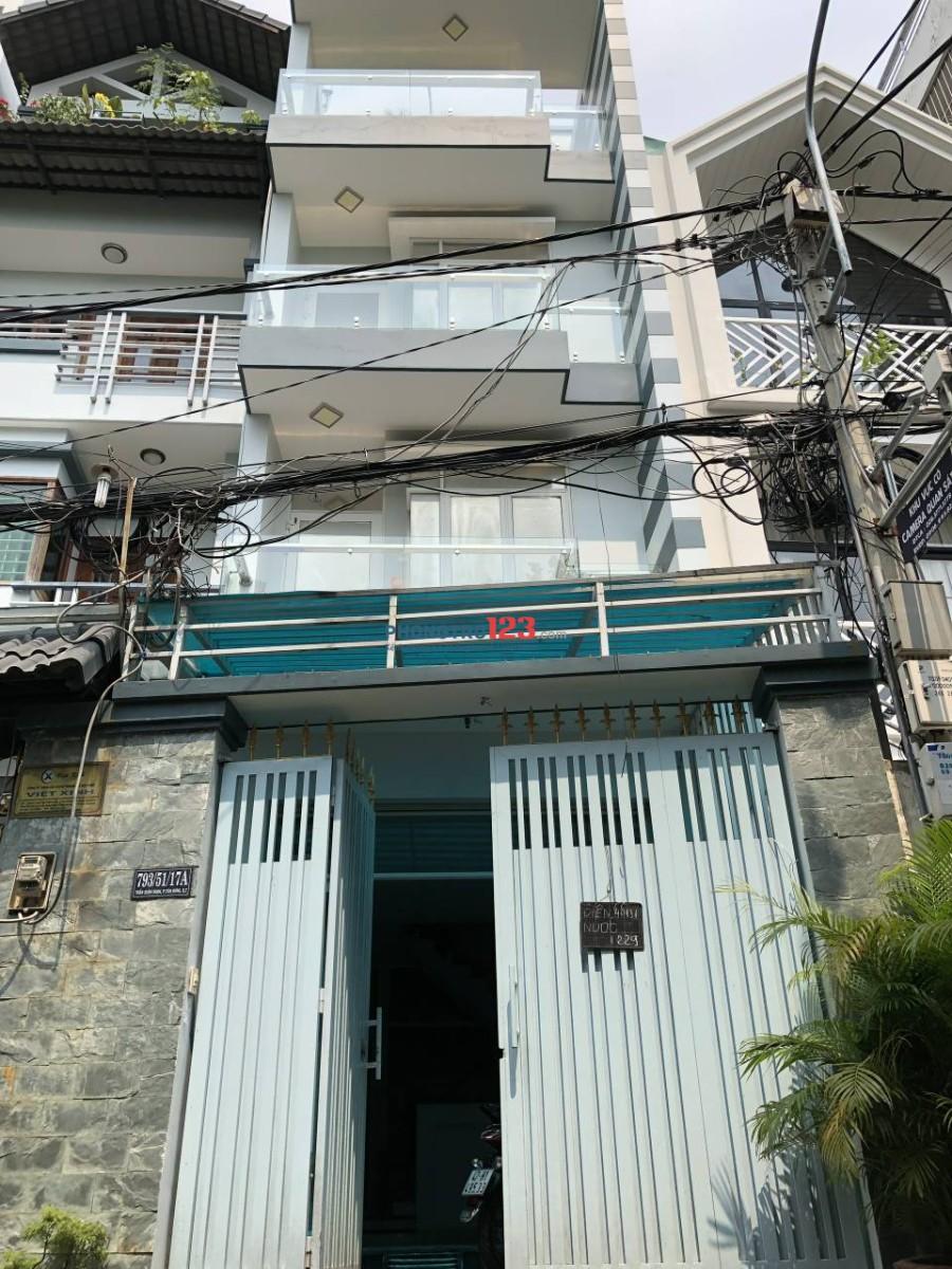 Phòng Full Nội Thất,Cửa sổ,WC riêng KDC Kiều đàm, gần cầu Him Lam, Cạnh Lotte Mart Q7, Giá 4,5tr