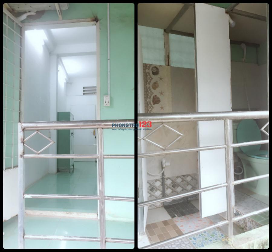 Cho thuê phòng trọ đẹp máy lạnh 4,5tr tại Bình Thạnh