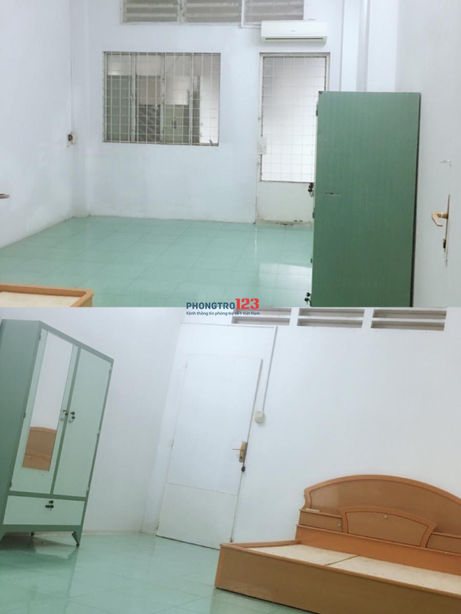 Cho thuê phòng riêng cao cấp Quận BÌnh Thạnh