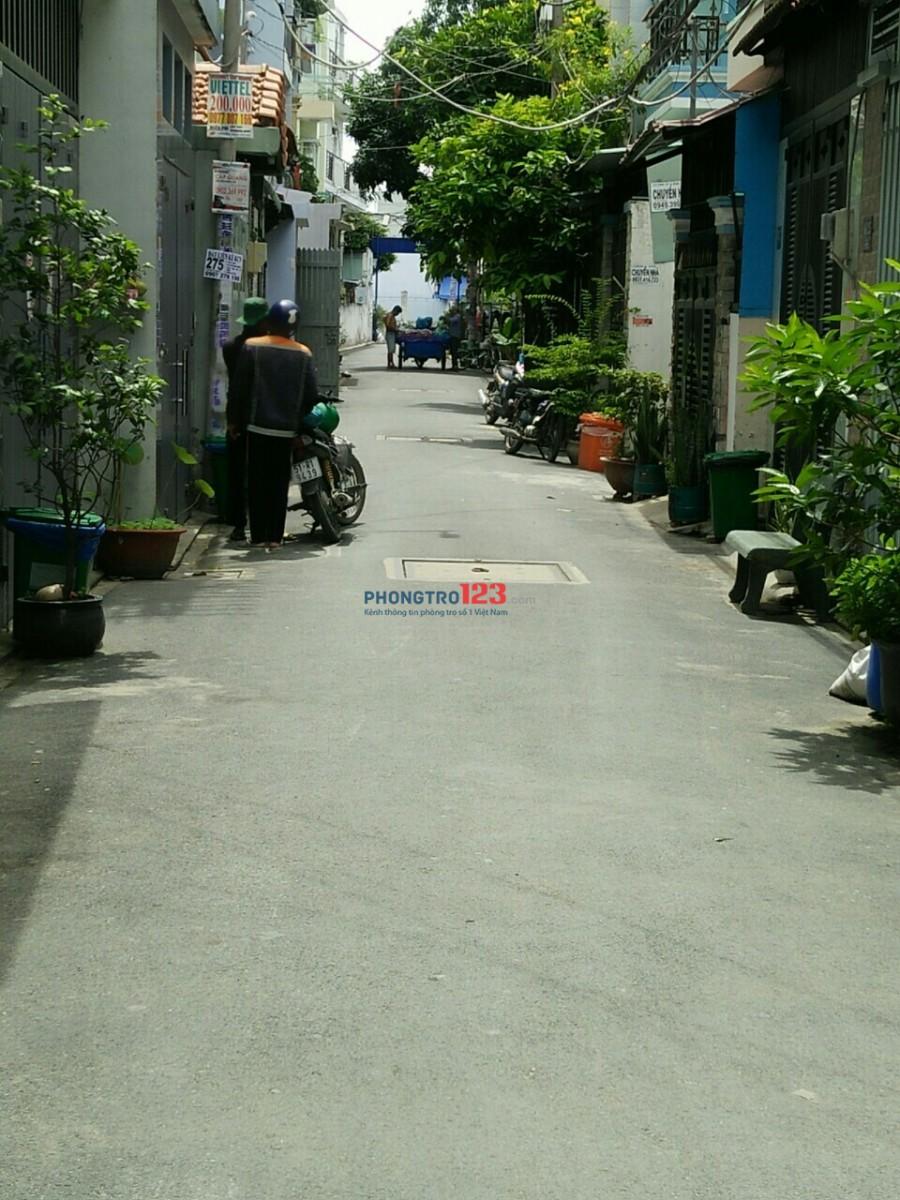 Cho thuê phòng Quận 12, gần CV Phần Mềm Quang Trung