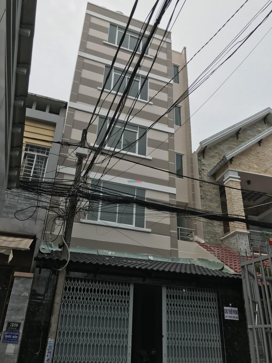 Cần cho thuê Phòng trọ mới xây 18m2 giá 2,3 triệu gần trường CNTP