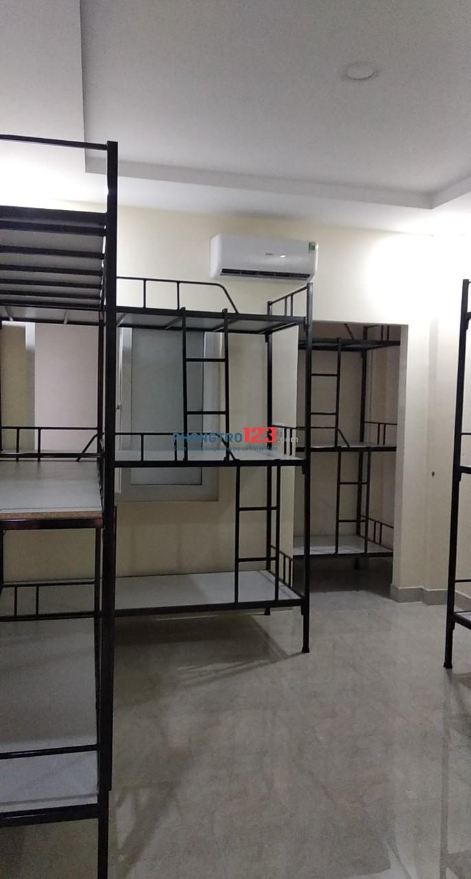 Cho thuê KTX giá rẻ đường D1, Bình Thạnh 450k/tháng