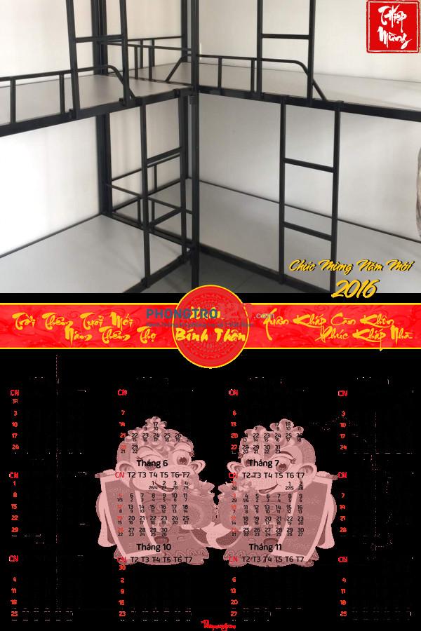 Cho thuê phòng trọ ở ghép có máy lạnh tại 282 Ung Văn Khiêm