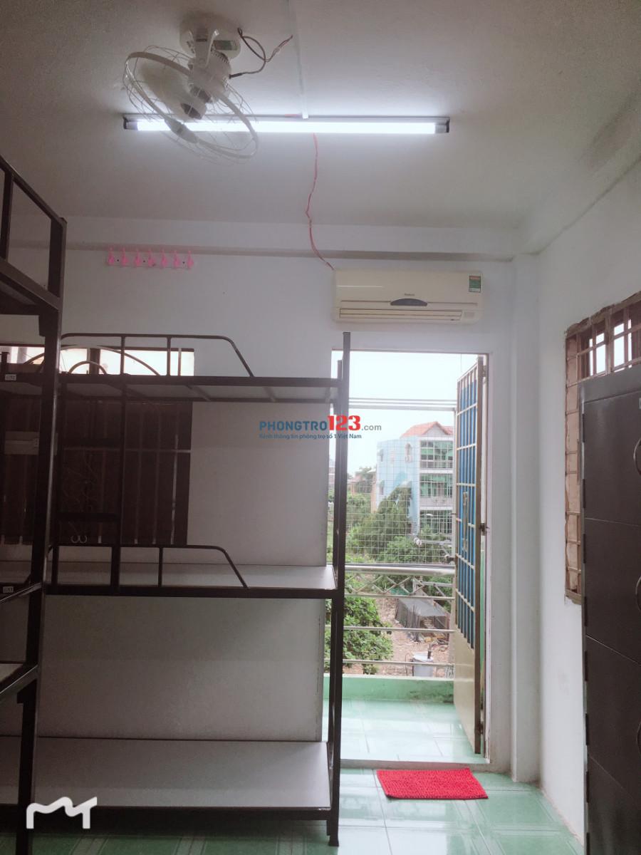 Cần người ở ghép KTX 450k/1 tháng máy lạnh Q.Bình Thạnh