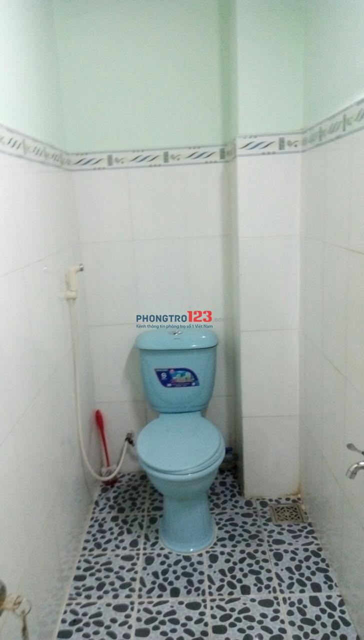 Cho thuê phòng trọ tại 427/10 Lê Văn Quới, quận Bình Tân