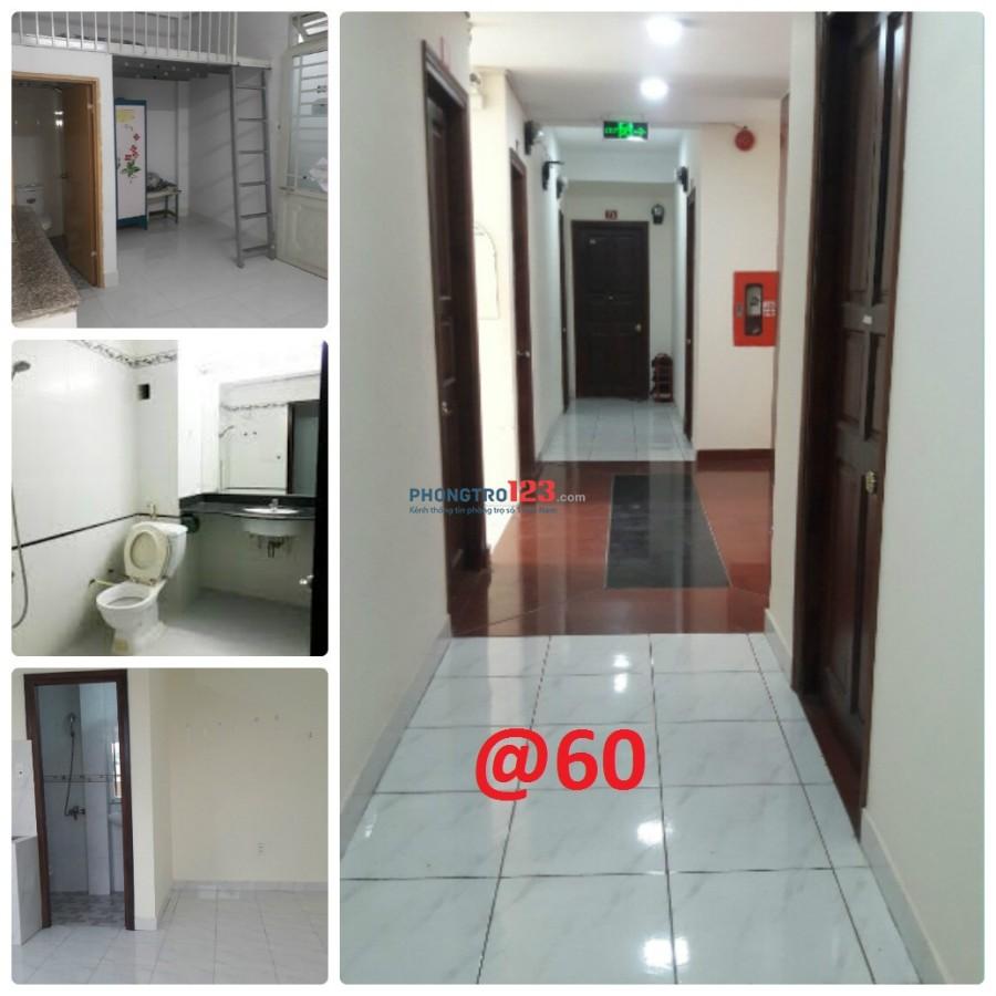 Phòng riêng 3tr/tháng có máy lạnh đường Nguyễn Thị Thập, Quận 7