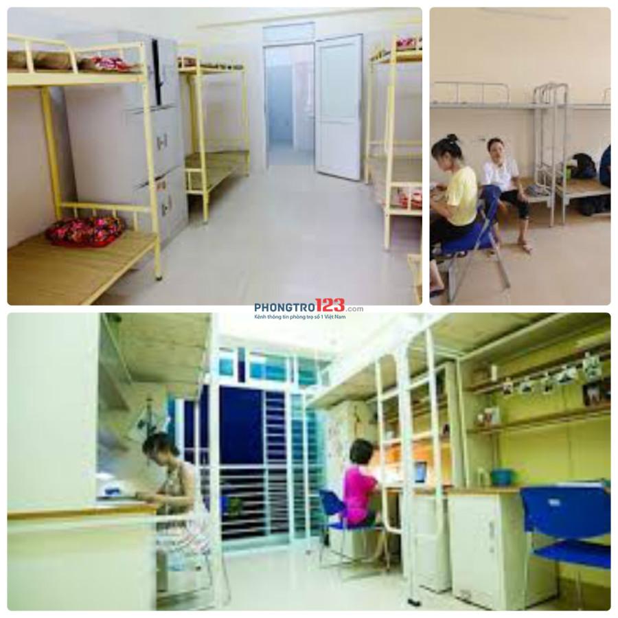 Kí túc xá có máy lạnh 450k/tháng Nguyễn Thị Thập, Quận 7
