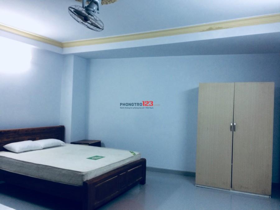 Phòng riêng 3tr/tháng có máy lạnh đường Nguyễn Thị Thập