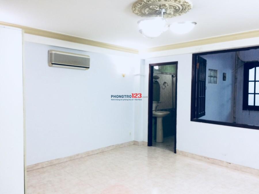 Phòng riêng cho thuê 3tr5 tháng có sẵn máy lạnh Quận 7
