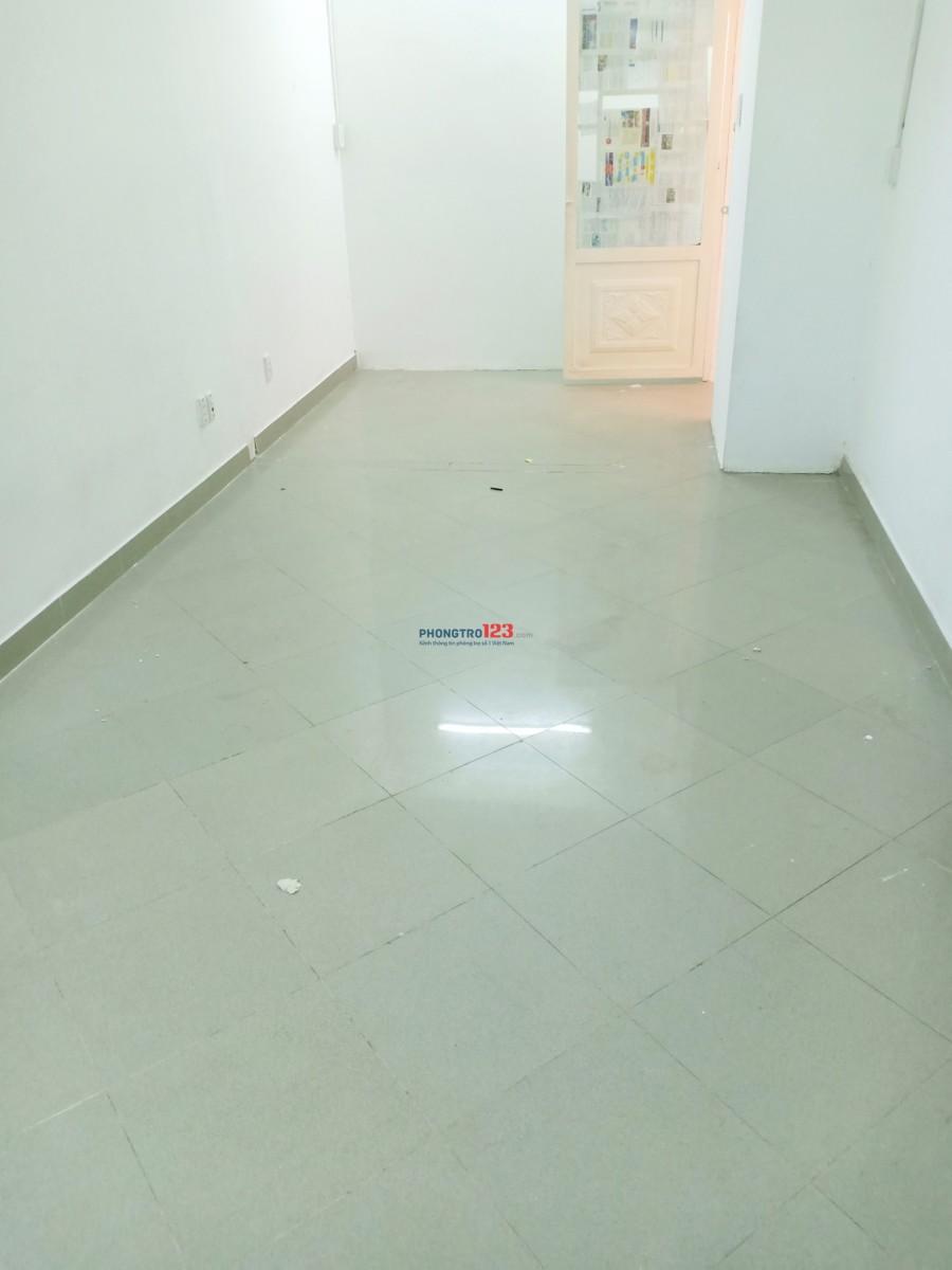 Cho thuê phòng trọ có máy lạnh cách Hutech 800m (không dựng xe máy) cách Pearl Plaza 100m