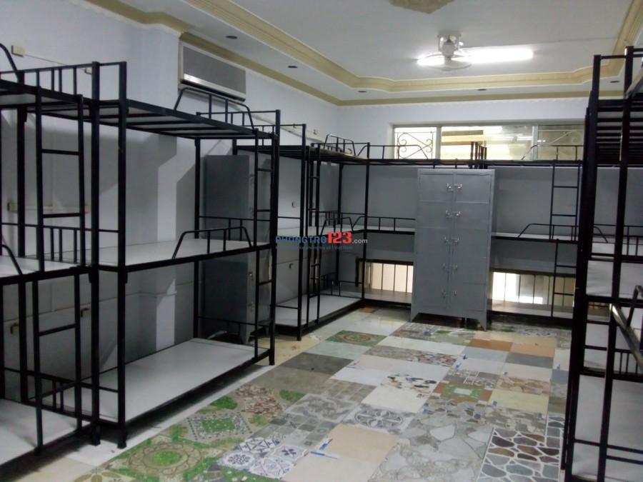 Phòng riêng 3tr5/tháng có máy lạnh đường Nguyễn Thị Thập, Quận 7