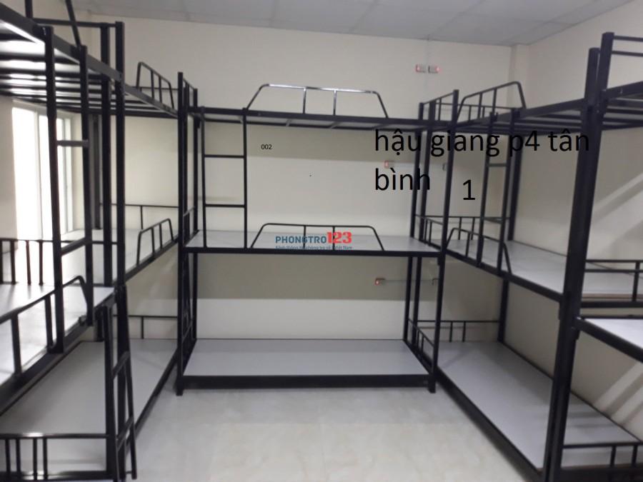 Cho thuê ktx máy lạnh+ wifi giá rẻ 450k /tháng Hậu Giang, P.4, Tân Bình