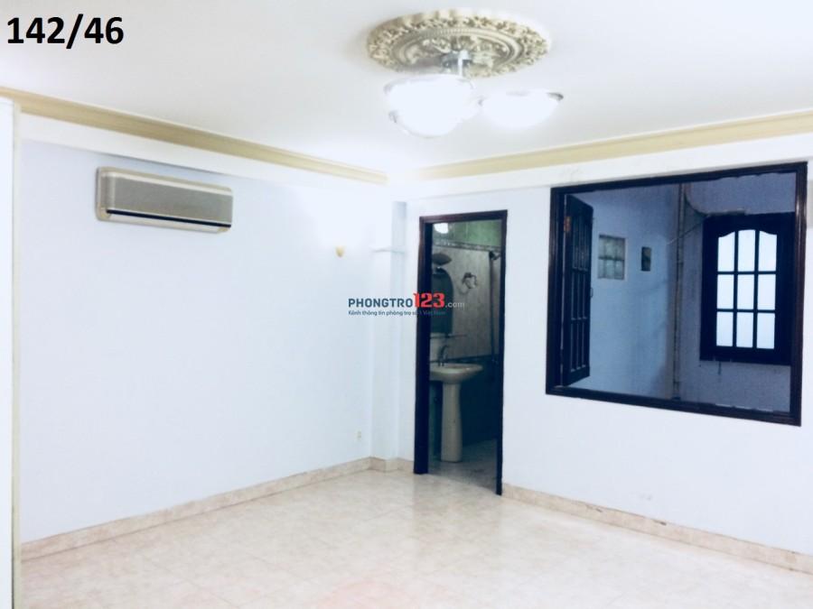 Cho thuê phòng trọ 3tr3/th có máy lạnh, thang máy, Quận 7