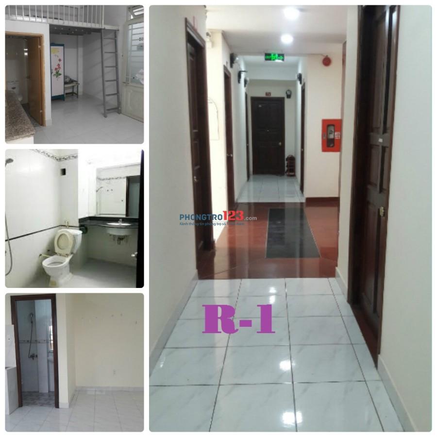 Phòng riêng 3.6tr/tháng có máy lạnh đường Lê Văn Lương