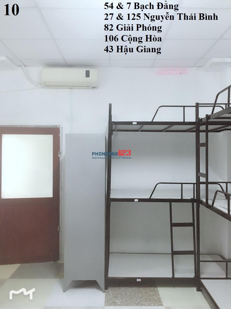 Phòng KTX Tân Bình giá 450k/tháng
