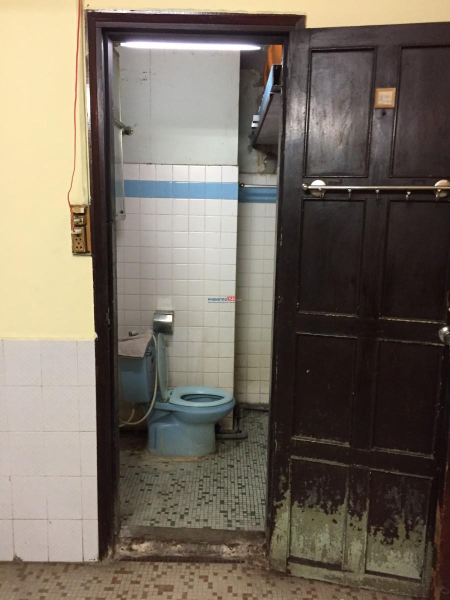 Cho Thuê Phòng Chung cư Tại 190 Trần Hưng Đạo, quận 1