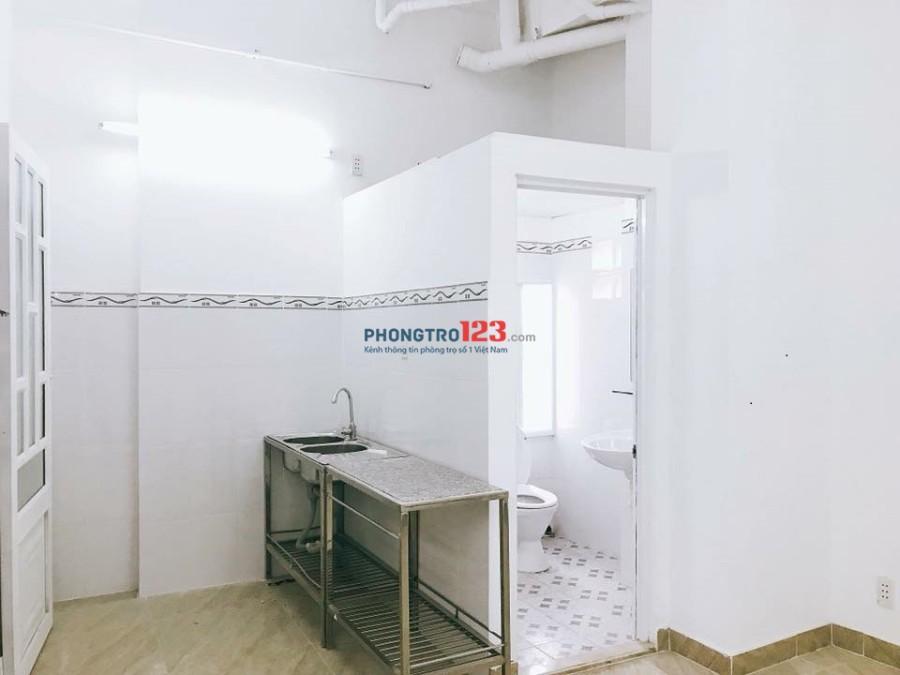 Phòng trọ đẹp giá rẻ Quận 7, 20m2 2.4tr gần Big C Nguyễn Thị Thập, Phú Mỹ Hưng, Nguyễn Văn Linh