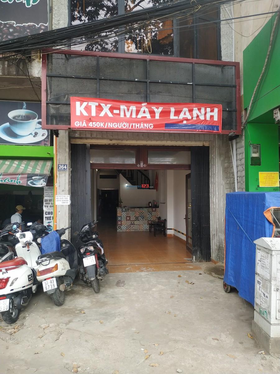 Cho thuê mặt bằng đẹp ở 264 Điện Biên Phủ, Bình Thạnh