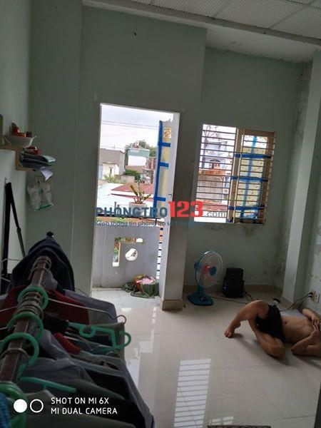 Nhượng lại phòng trọ gần Đh Công Nghiệp, Gò Vấp, giá 2tr500