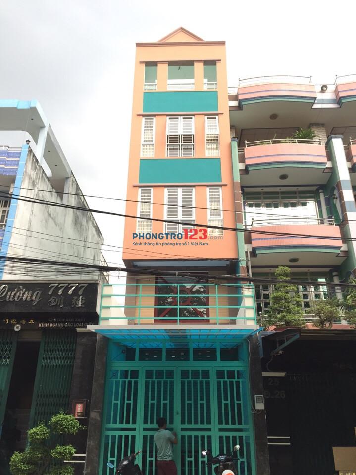 Phòng đường 26 cách Aeon 4p đi bộ, full tiện nghi