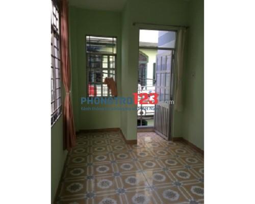 Cho thuê phòng trọ đường Đào Duy Anh, 20m2, WC riêng, ban công gần công viên Gia Định
