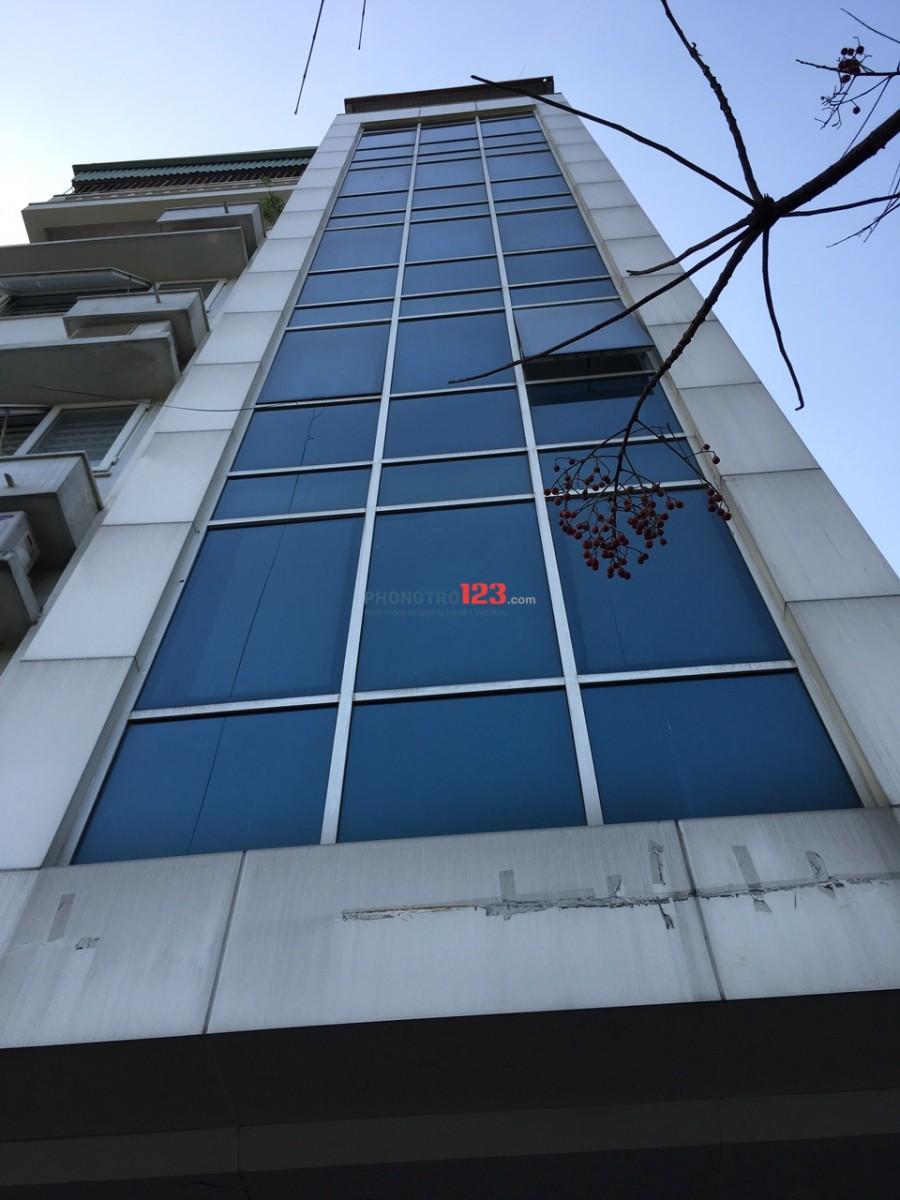 Cần cho thuê nhà 7 tầng phố Phố Đại Kim có thang máy, giá 25 triệu